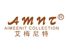 法國AMNT 愛梅尼特(北京)服裝有限公司