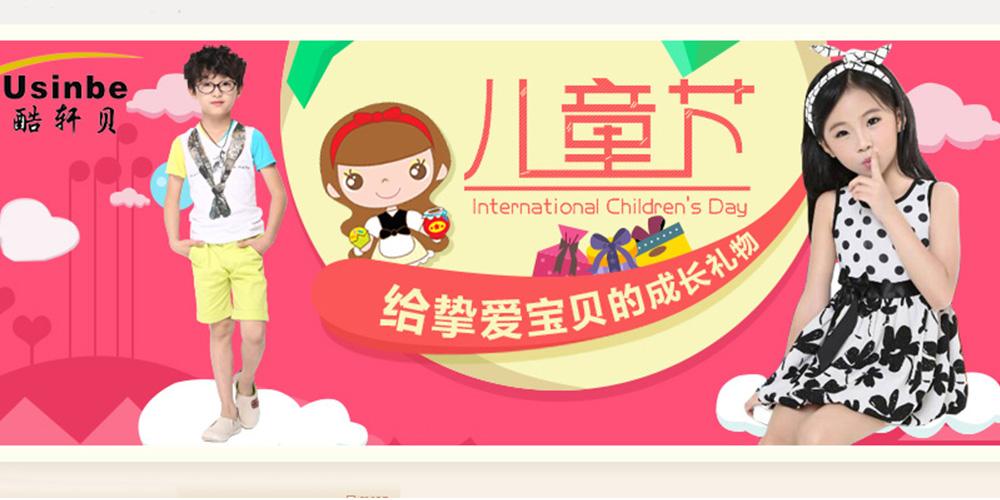 广州市酷轩贝服饰有限公司