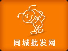 闽侯县上街同城户外用品批发中心