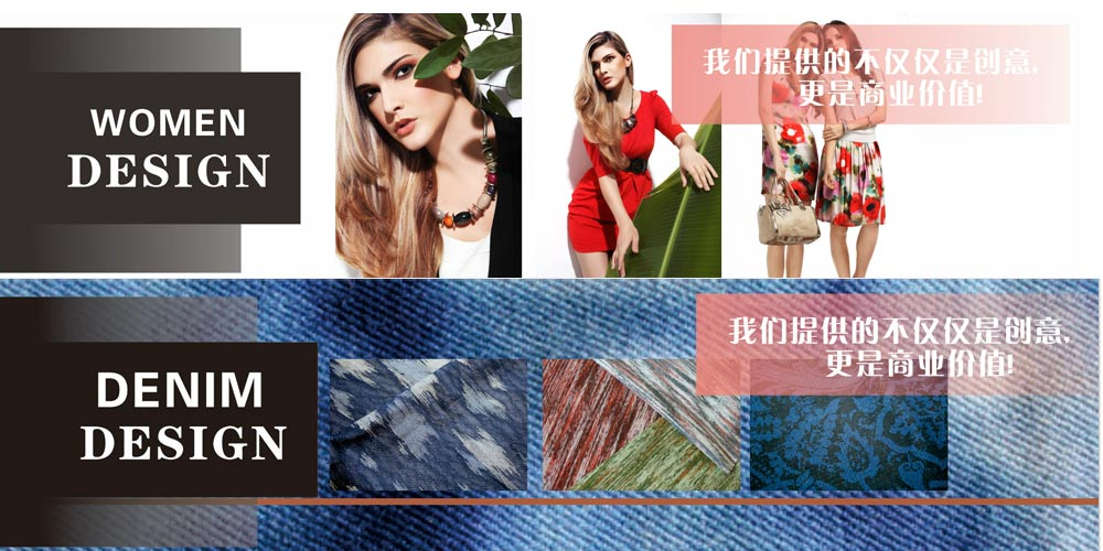 广州拓色服装设计有限公司