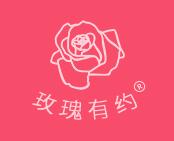 东阳市六环饰品有限公司