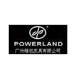 保兰德(广州)箱包皮具有限公司企业档案