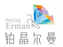 廣州晶爾曼珠寶首飾有限公司