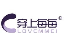 台湾穿上每每有限公司