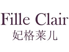上海爱蔓特时装有限公司