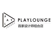 赛伦盖蒂国际服饰(北京)有限公司