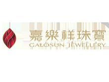深圳市嘉樂祥珠寶飾品有限公司