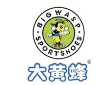 大黄蜂体育用品有限公司