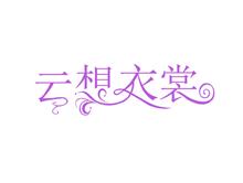 上海怀珠文化传播有限公司