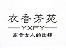杭州依元服饰有限公司