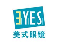 上海玛士高商贸有限公司