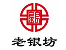 苏州传福饰品有限公司