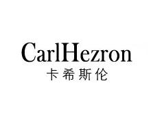 卡特丽(中国)集团有限公司(卡希斯伦)