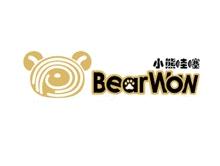 廣州市童盟商貿有限公司