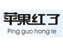 桂林市艾樂服裝廠