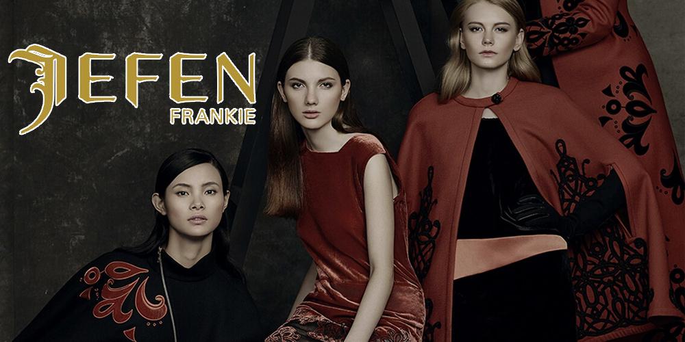 北京吉芬时装设计有限公司