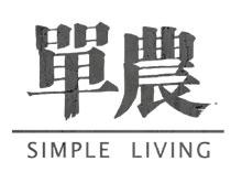 质本(北京)商贸有限公司