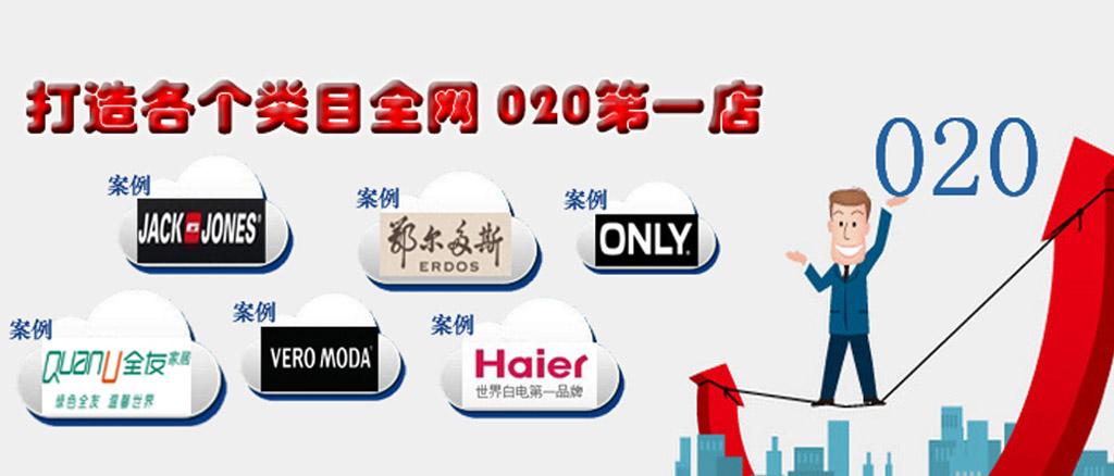北京维富友科技发展有限公司
