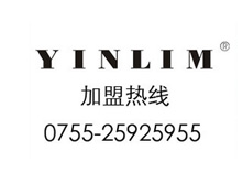 深圳市妍琳时装设计有限公司