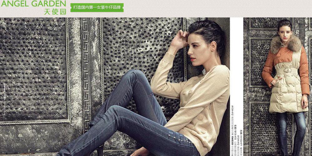 上海萱玟(天使园)服饰有限公司