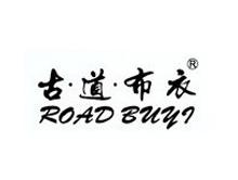 北京千衣思寻服装有限公司