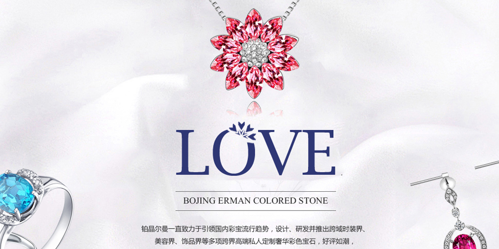 广州晶尔曼珠宝首饰有限公司