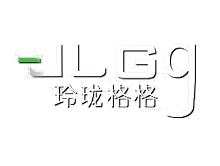 杭州玲珑格格服饰有限公司