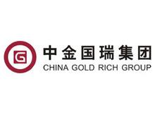 深圳市中金国瑞黄金珠宝有限公司
