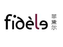 深圳市安菲黛尔服装有限公司