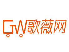 浙江歌薇科技有限公司
