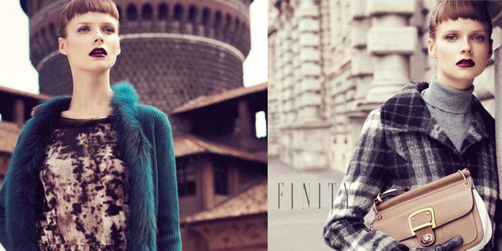 菲妮迪国际时装有限公司