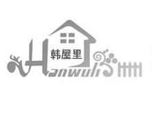廣州涉美服飾有限公司