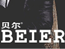 廣州逸飛皮具有限公司