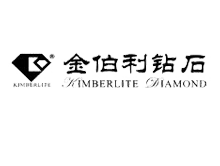 上海金伯利钻石有限公司