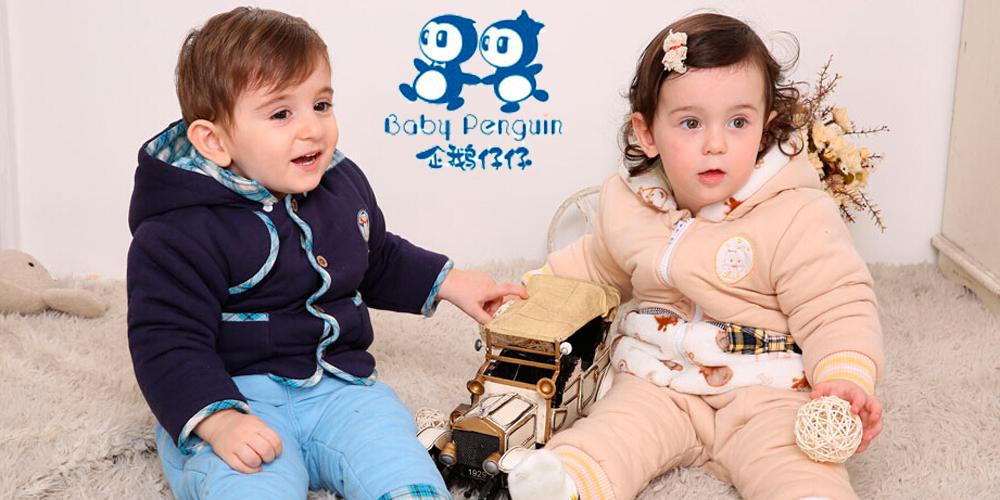 佛山市企鵝仔仔嬰童服飾有限公司