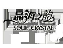 济南晶瑞拉珠宝有限公司
