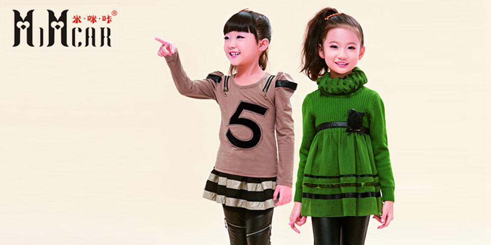 东莞市米咪咔童装服饰