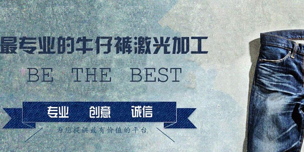 广州市荔湾区昊伟工艺激光工作室