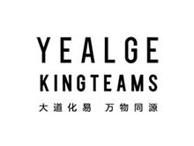 广州市易源品牌策划有限公司