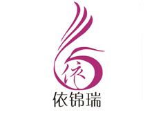 杭州依锦瑞服饰有限公司