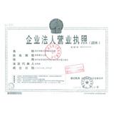 深圳市瑞天服饰有限公司企业档案