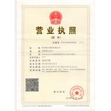 杭州漫天服饰有限公司企业档案