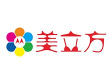深圳市美立方实业有限公司