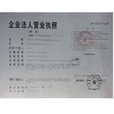 宁波太平鸟时尚服饰股份有限公司企业档案