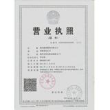 湖州越泽服饰有限公司 企业档案