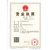 博罗县园洲镇汇腾针织厂_企业档案