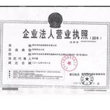 深圳市欣姿韵服饰有限公司企业档案