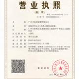 广州卡度尼服装有限公司企业档案