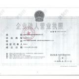 深圳市澳科德投资发展有限公司企业档案