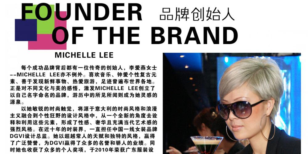 深圳市米李服装设计有限公司